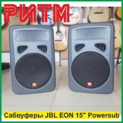 "Сабвуферы JBL EON 15"" Powersub (1 пара) в м. м. ""РИТМ"""