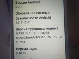 ПРОДАМ ТЕЛЕФОН LG TRIBUTE ЗА 1000 РУБЛЕЙ