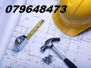 Строительные работы и демонтаж