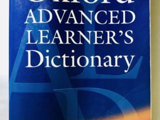 Продам Оксфордский словарь английского языка(7-е издание).