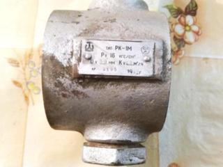 Регулирующий клапан РК-1М