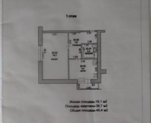 Продам укомплектованную квартиру.