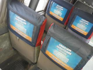 Реклама на транспорте: троллейбус, маршрутки, остановки.