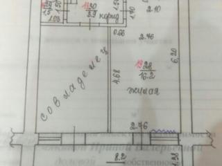 Продаю комнату в бывшем общежитии на Хомутяновке.