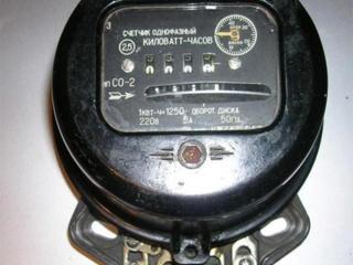 Раритетный электросчётчик 1957 г времён СССР.