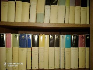 СРОЧНО!!! «Собрание сочинений классической мировой литературы»