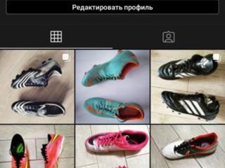 Обувь для футбола б/у