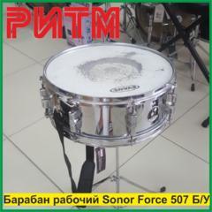 "Барабан рабочий Sonor Force 507 Б/У в м. м. ""РИТМ"""