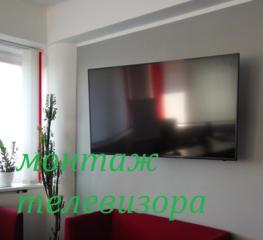 Навеска телевизоров на стену. TV LCD, LED, плазменные. Качественно,