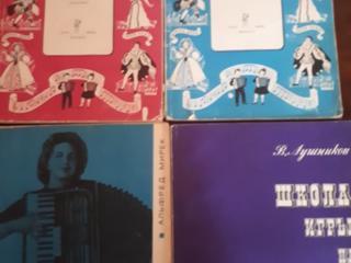 Музыкальная литература: аккордеон, гитара, фортепиано.