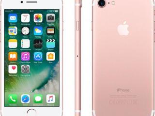 Продается iPhon7 256GB