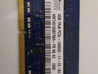 Продам оперативную память для ноутбука.