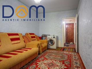 Apartament cu 2 camere, nivelul 2 din 5 43m2,str. Miron Costin