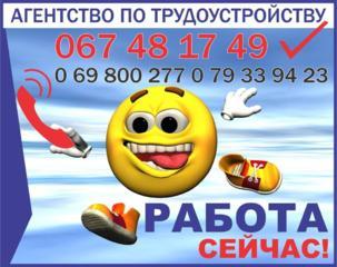 Предлагаю работу по уборке квартир звоните сегодня до 23 00