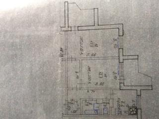 Квартира и гараж