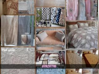 Одеяла, покрывала, пледы, Кишинев доставка