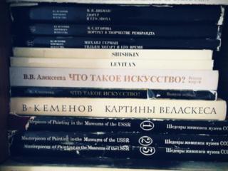 Книги по живописи.