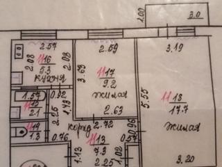 Меняю 2-комн. + капитальный гараж + доплата на 3-комн. квартиру.