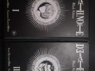 Манга Death Note