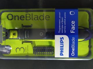 Триммер Philips OneBlade (Новый в фирменной упаковке)