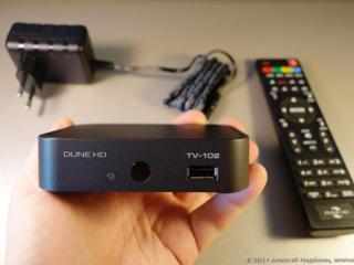Продам Dune tv 102