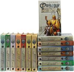 Серии книг по хорошей цене