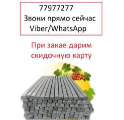 Виноградные столбики по САМОЙ выгодной цене!!!