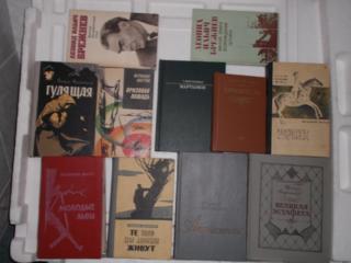 Книги недорого..