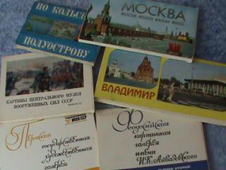 Продам наборы открыток по 30 руб., альбом для марок по 10руб.