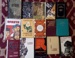 Много различных книг