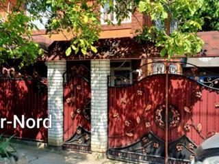 Продам 4к Дом 2-х этажный 21.999е
