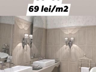 Керамическая плитка Кerama Marazzi, 1 сорт, 69 лей/ m2