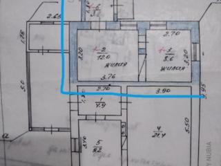 Продам или обменяю пол дома на 1к. кв в г. Тирасполь.