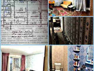 ПРОДАЕТСЯ 2-х комнатная квартира в г. Днестровск на 6-м этаже, 9-эт.