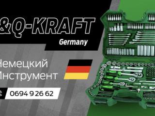 Инструмент Kraft Германия оригинал единиц 336 единиц