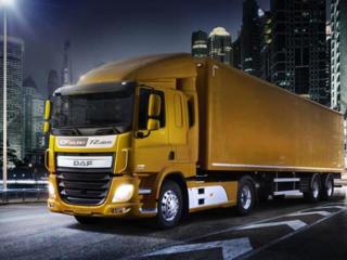 Биржа грузов и транспорта, грузоперевозки, транспорт, грузы