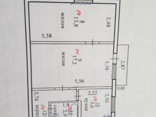 Меняю 2-комнатную квартиру в центре на 3-комнатную