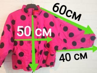 Лёгкая куртка на девочку