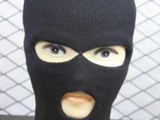 Маска для лица masca
