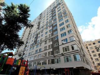 Spre vinzare se ofera apartament spatios cu 3 odai + living in ...