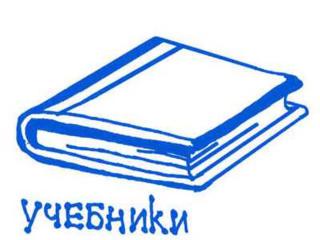 Выгодная печать книг, фотографий, переплёт