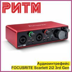 "Аудиоинтрефейс FOCUSRITE Scarlett 2i2 3rd Gen в м. м. ""РИТМ"""