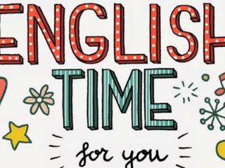 Нескучный английский (индивидуальные занятия английского языка)