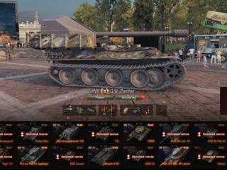 Аккаунт в World of Tanks с 29 прем танками