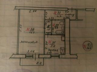 Квартира 1 комнатная, 4\4, на Шелковом, на дом или дачу