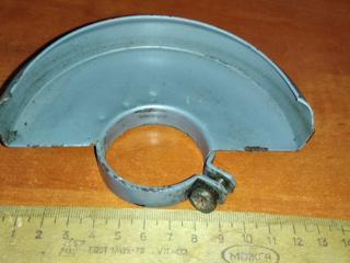 """Защита на малую болгарку """"Bosch"""" под диск 115 мм(состояние идеальное)"""