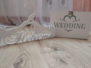 Продам свадебный набор