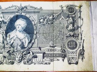 Банкнота 100 руб 1910 г.