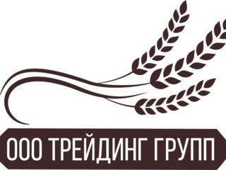 Средства защиты растений, удобрения, семена в Приднестровье.