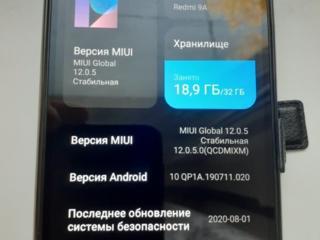 Продам срочно! Телефон Xiaomi Redmi 9 A